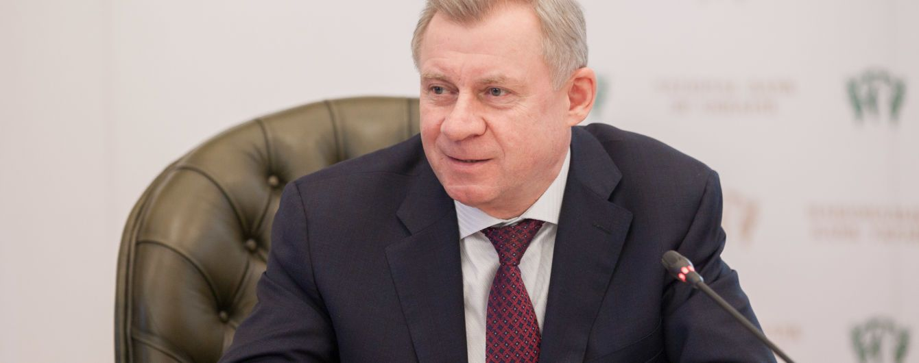 Парубий назвал возможную дату назначения нового главы Нацбанка