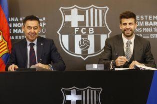 """""""Барселона"""" подписала с Пике новый контракт , его клаусула - 500 миллионов евро"""