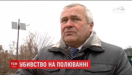 Во время охоты на кабана одна из охотничьих пуль попала в чиновника Ивана Легкого