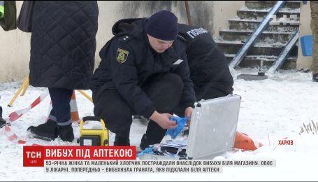 Поліція назвала попередню версію вибуху біля аптеки у Харкові