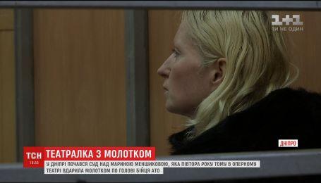 """""""Я все життя мріяла виїхати до Росії"""": суд почав розгляд справи жінки, яка побила АТОвця в театрі"""