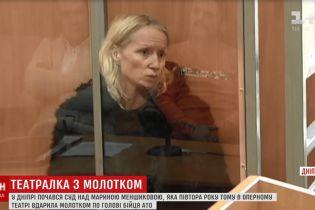 Сепаратистка, яка з молотком напала на АТОвця, повісилась у СІЗО