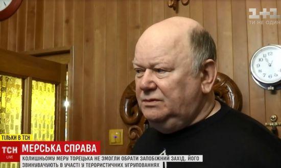 """""""Україна єдина"""": екс-мер Торецька пояснив, чому в 2014 році виступав на боці """"ДНР"""""""