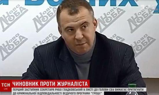 """Високопосадовець РНБО із бізнесом у Росії звинуватив журналіста """"1+1"""" у державній зраді"""