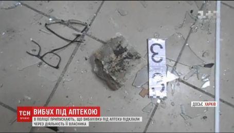 Поліція вважає, що вибухівку до аптеки в Харкові підклали через діяльність її власника