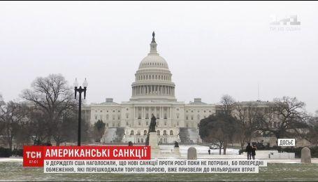 В Госдепе США отметили, что новые антироссийские санкции пока не нужны