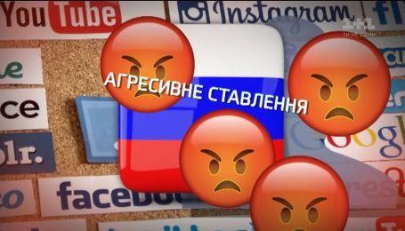 Ексклюзивне інтерв'ю екс-працівника кремлівської армії ботів, що служив Путіну з України