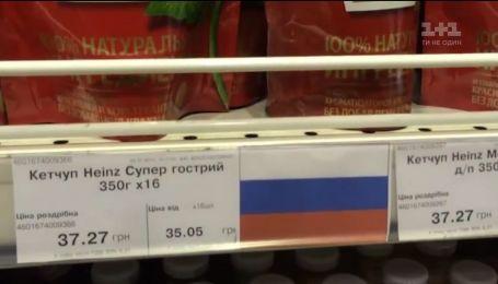 Российский бизнес в Украине процветает несмотря на санкции