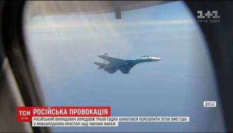 США відреагували на небезпечне перехоплення Росією літака над Чорним морем