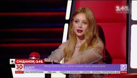"""Тина Кароль была вынуждена публично объяснять сказанные в эфире """"Голоса страны"""" слова"""