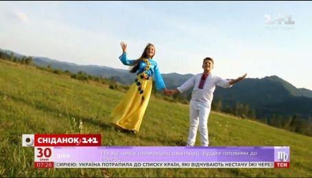 Десь по світу: факты о популярном украинском кавере, которые вы не знали