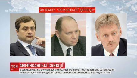 Конгресс США может наложить санкции на приближенных к Путину олигархов и чиновников