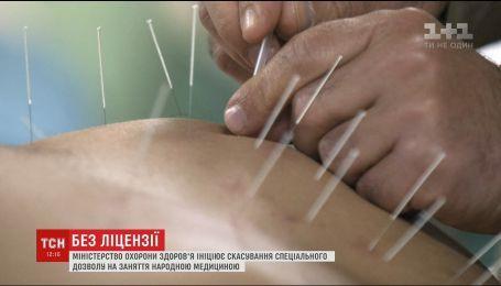 МОЗ попереджає українців, що нетрадиційна медицина не має доказової бази