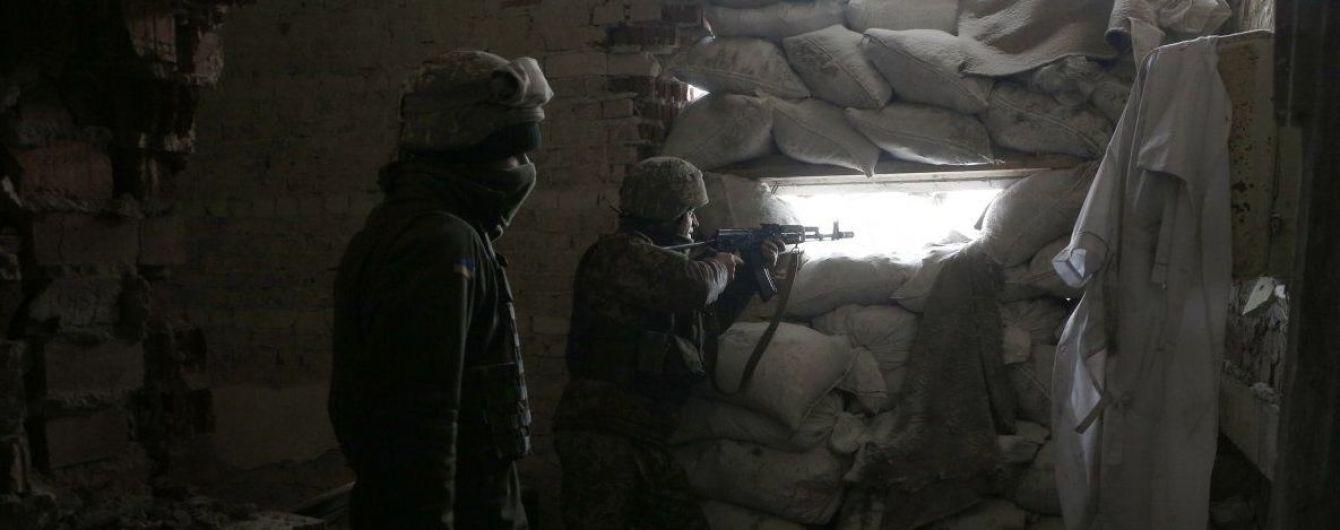 На Донбассе ранен украинский военнослужащий. Хроника АТО