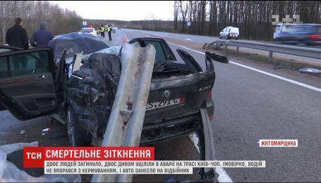 Жахлива аварія сталася на трасі Київ-Чоп