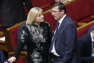 Луценко обнародовал декларацию: более 1 млн грн зарплаты, новая машина жены