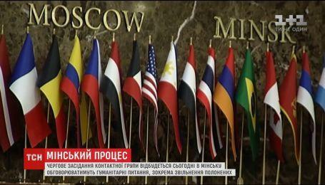Українська група перемовників вирушила в Мінськ на 80-ту зустріч