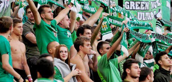 """""""Карпати"""" підвищили ціни на домашні матчі Прем'єр-ліги та закликали фанатів не завдавати шкоди клубу"""