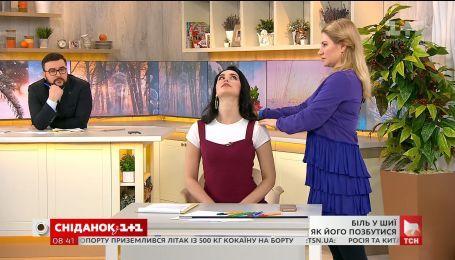 Як попередити остеохондроз - практичні поради експерта Ксенії Литвинової