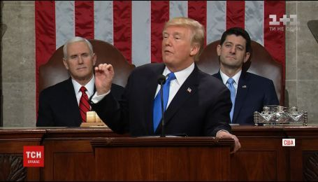 """""""Б'є новий час Америки"""": Трамп виступив із першою промовою перед Конгресом"""