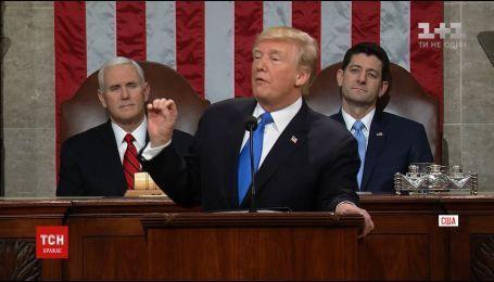 """""""Бьет новое время Америки"""": Трамп выступил с первой речью перед Конгрессом"""