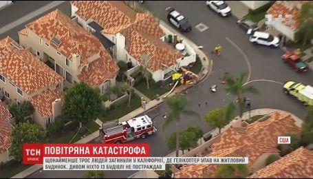 Три человек погибли при падении вертолета на жилой дом