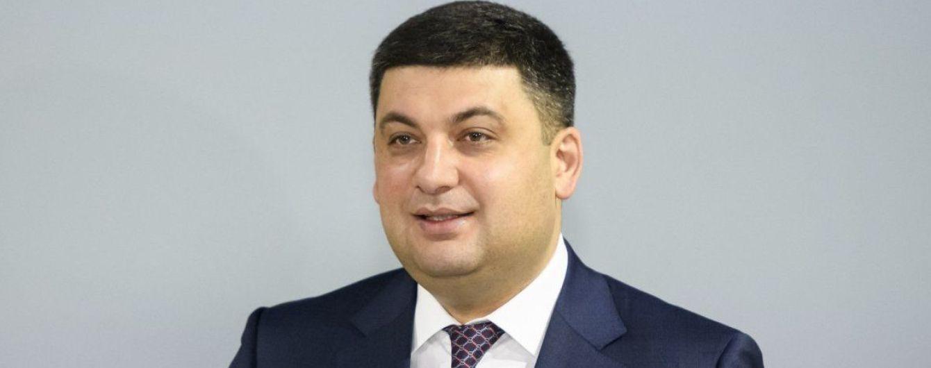 Гройсман уверяет, что прекращение сотрудничества с СНГ не повлияет на украинскую экономику