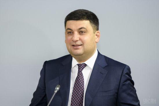 Гройсман очікує 5-відсоткового економічного зростання в Україні
