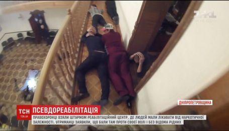 """Под Днепром разоблачили """"реабилитационный центр"""", где удерживали людей против их воли"""
