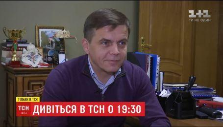 """""""Мэр под прикрытием"""": глава Житомира изменит имидж и работу"""