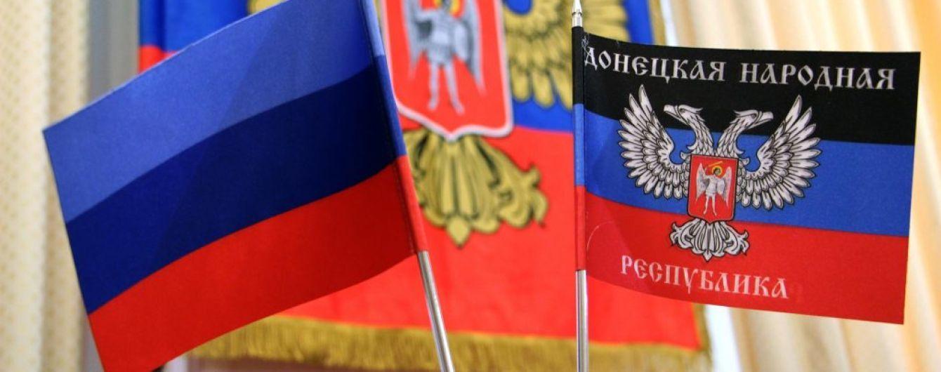 У РФ хочуть швидше інтегрувати окупований Донбас у свій культурний простір
