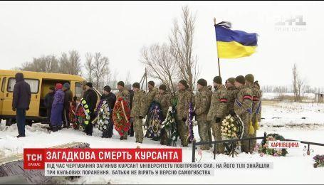 Родители погибшего курсанта в Харькове не верят в его самоубийство