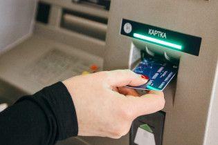 Українська банківська система отримала позитивний прогноз від Moody's