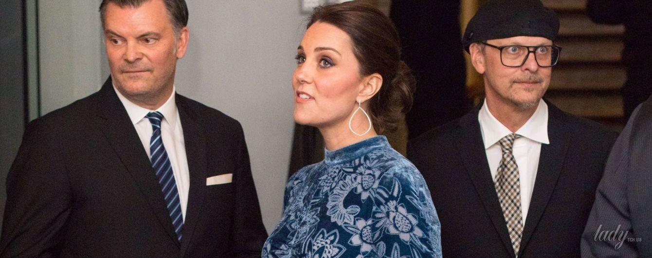 В дорогом, но не очень удачном платье: герцогиня Кембриджская сходила в музей