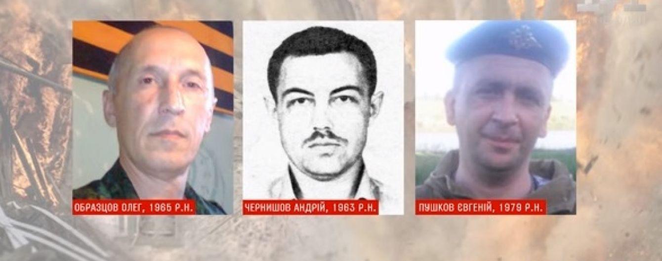 Полиция установила имена боевиков, которые запытали до смерти четырех служителей церкви в Славянске