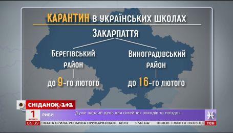 Обережно, грип: школи по всій Україні закривають на карантин
