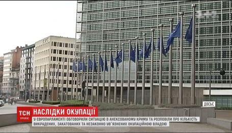 У Європарламенті обговорили ситуацію терору щодо татарів в окупованому Криму
