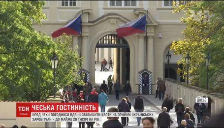 Правительство Чехии согласилось увеличить квоты на прием украинских заробитчан