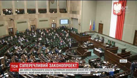 Сенат Польши принял скандальный закон о украинских националистах