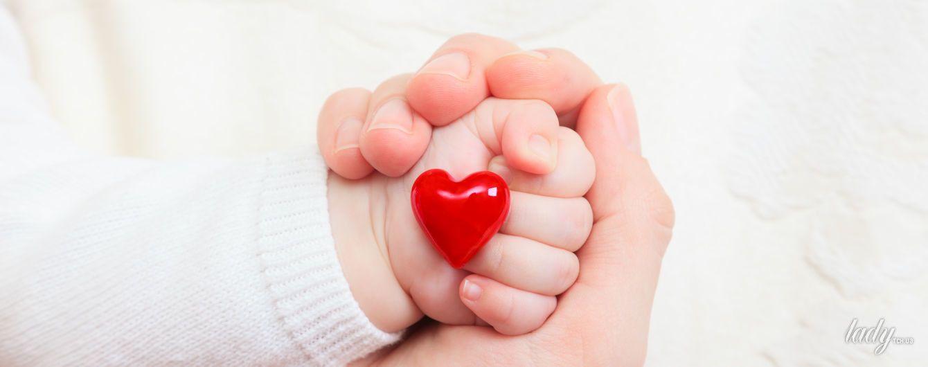 Врожденный порок сердца – не приговор!
