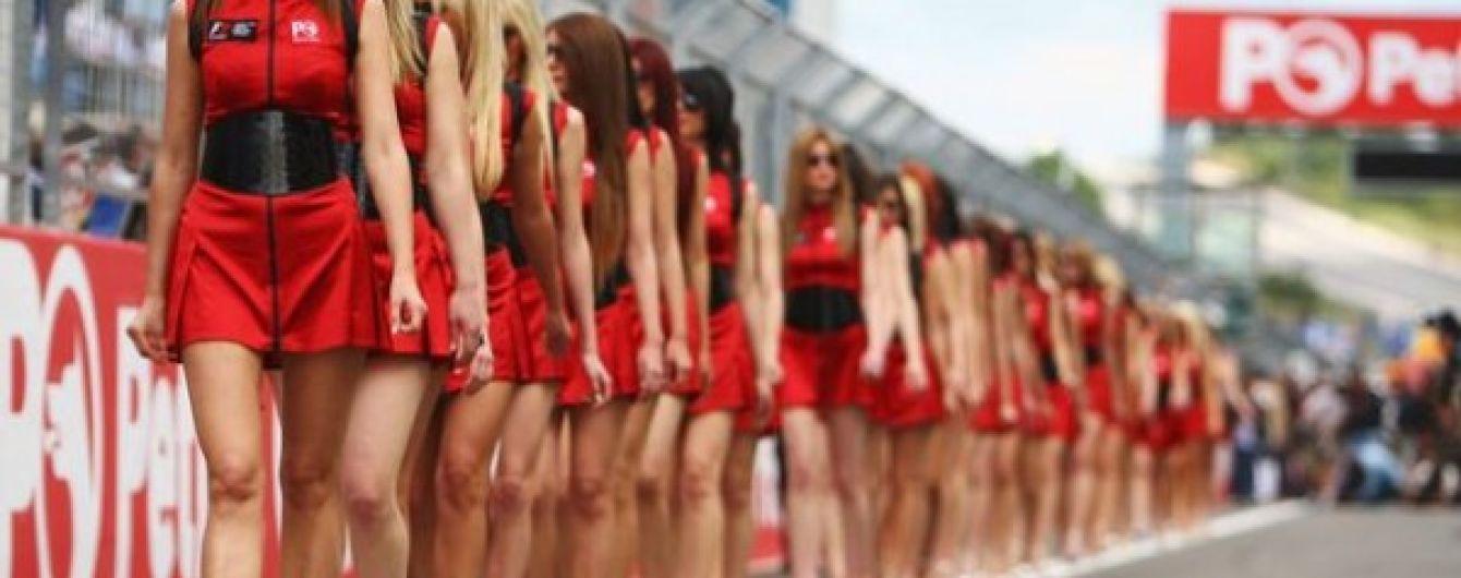 """На гонки """"Формулы-1"""" больше не пустят девушек"""