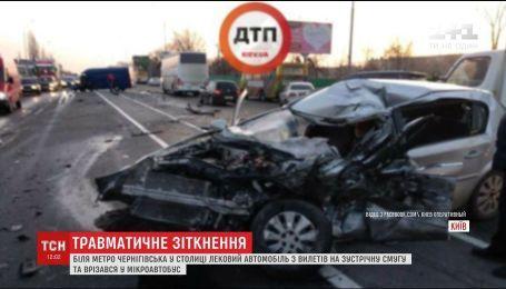 На столичном Броварском проспекте произошла авария