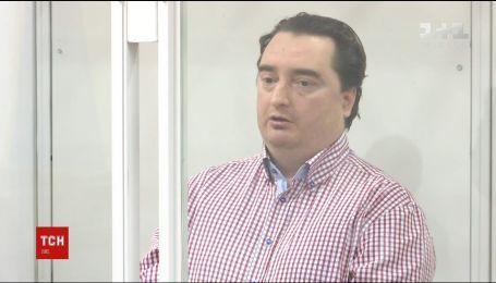 Игорь Гужва убежал от следствия в Австрию