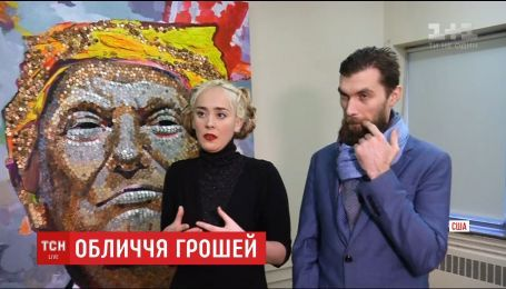 Украинцы создали из монет портрет американского президента