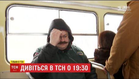 Мэр Черновцов переоделся в кондуктора и узнавал впечатление жителей города от своей работы