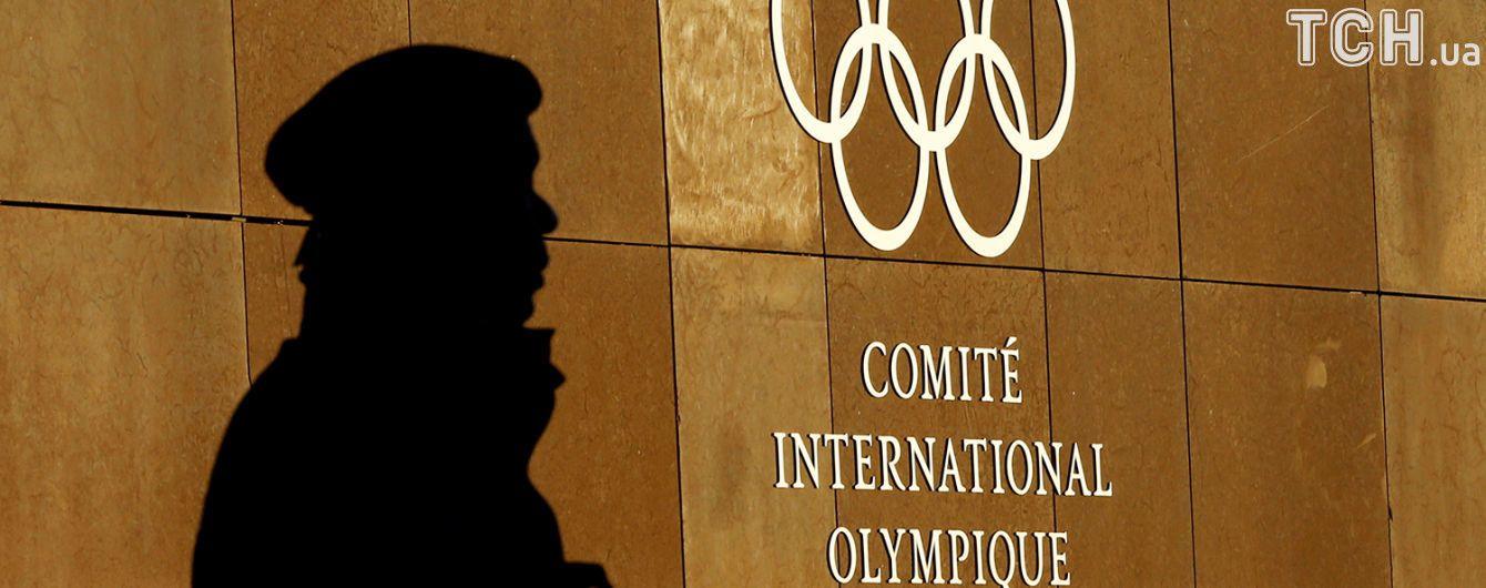 МОК: Виправдання 28 росіян не означає їх запрошення на Олімпіаду
