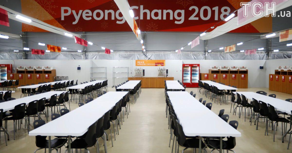 Здесь будут жить спортсмены, тренеры и другие члены делегаций. @ Reuters