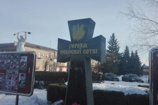 На Черкащині вандали залили хрест Героям Небесної Сотні фарбою та замалювали герб