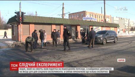 В рамках следственного эксперимента водитель, который сбил подростка в Харькове, вернулся на место аварии