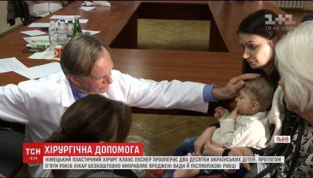 Відомий німецький пластичний хірург приїхав до Львова, аби прооперувати 20 дітей